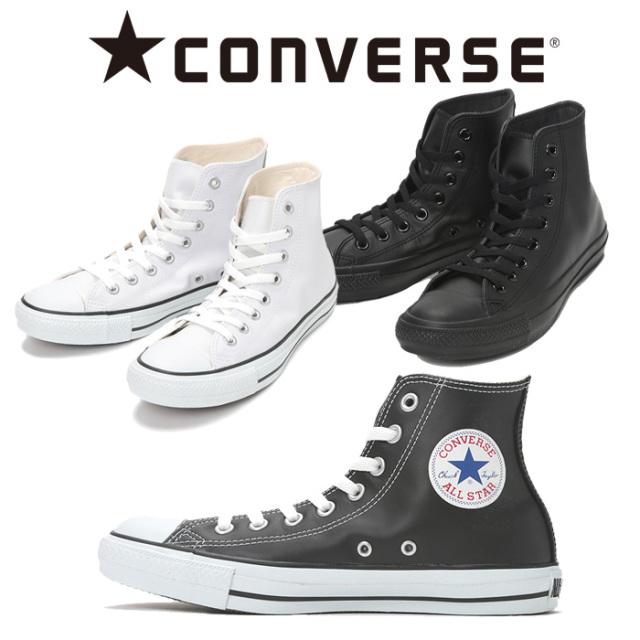 CONVERSE(コンバース) LEA ALL STAR HI 【取り寄せ商品】【CHUCK TAYLOR】【スニーカー】【コンバース】【オールスター】【チャッ