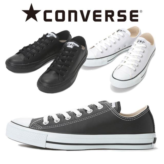 CONVERSE(コンバース) LEA ALL STAR OX 【取り寄せ商品】【CHUCK TAYLOR】【スニーカー】【コンバース】【オールスター】【チャッ