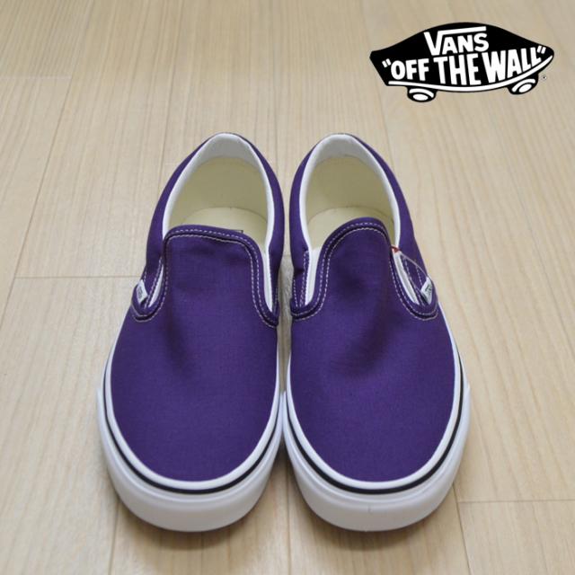 VANS(バンズ)(ヴァンズ) CLASSIC SLIP-ON Violet Indigo/True White 【クラシック スリッポン】【定番 おしゃれ】【VANS スニーカ