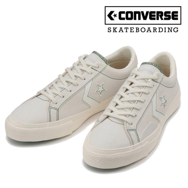 CONVERSE SKATEBOADING(コンバース スケートボーディング) PRORIDE SK CV OX 【スニーカー コンバース】【ホワイト グリーン】【34