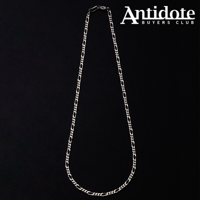 ANTIDOTE BUYERS CLUB(アンチドートバイヤーズクラブ) Figaro Chain(L) 【RX-1003-L】【フィガロチェーン】【送料無料】