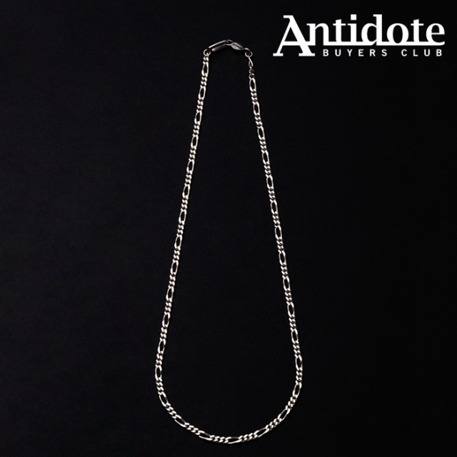 ANTIDOTE BUYERS CLUB(アンチドートバイヤーズクラブ) Figaro Chain(M) 【RX-1003-M】【フィガロチェーン】【送料無料】