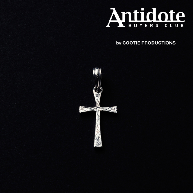 ANTIDOTE BUYERS CLUB(アンチドートバイヤーズクラブ) Engraved Tiny Cross Pendant 【RX-909-S】【クロス ペンダントトップ】【送