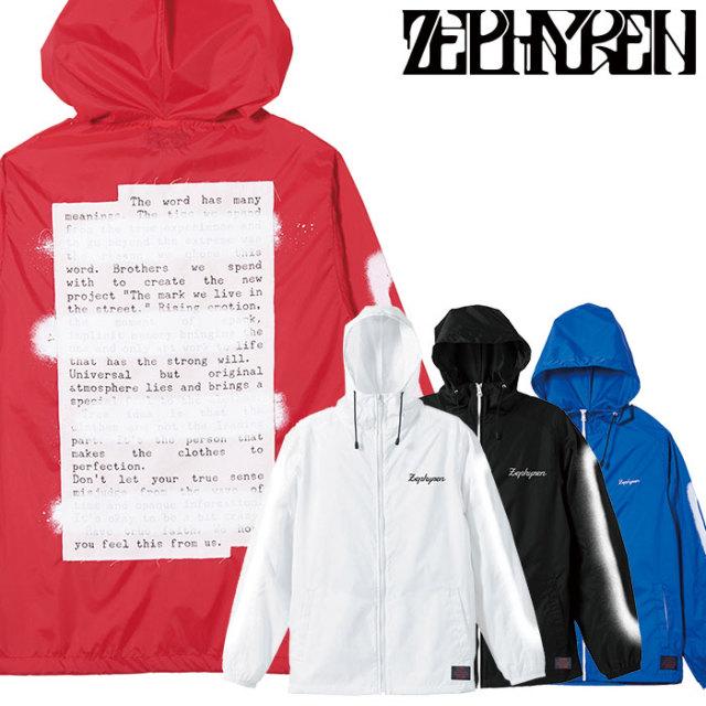 ZEPHYREN(ゼファレン) HOOD COACH JACKET 【2018AUTUMN/WINTER先行予約】 【キャンセル不可】【Z18AA12】