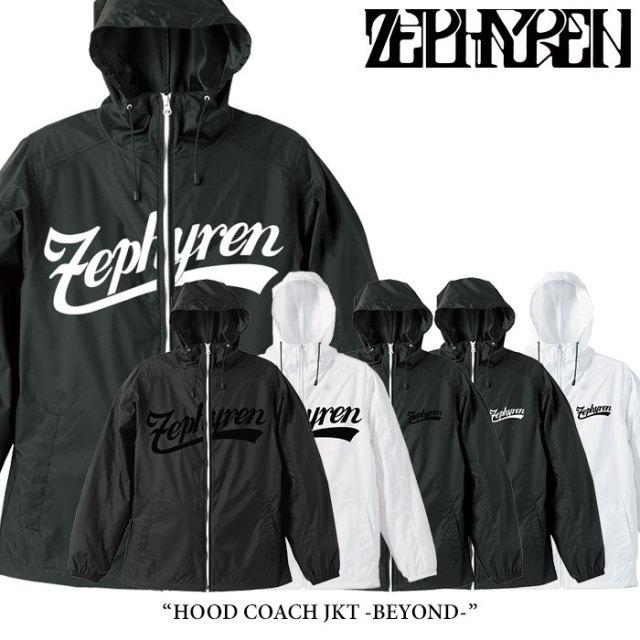 ZEPHYREN(ゼファレン) HOOD COACH JKT -BEYOND- 【2018SPRING/SUMMER先行予約】 【キャンセル不可】 【Z16AJ01】