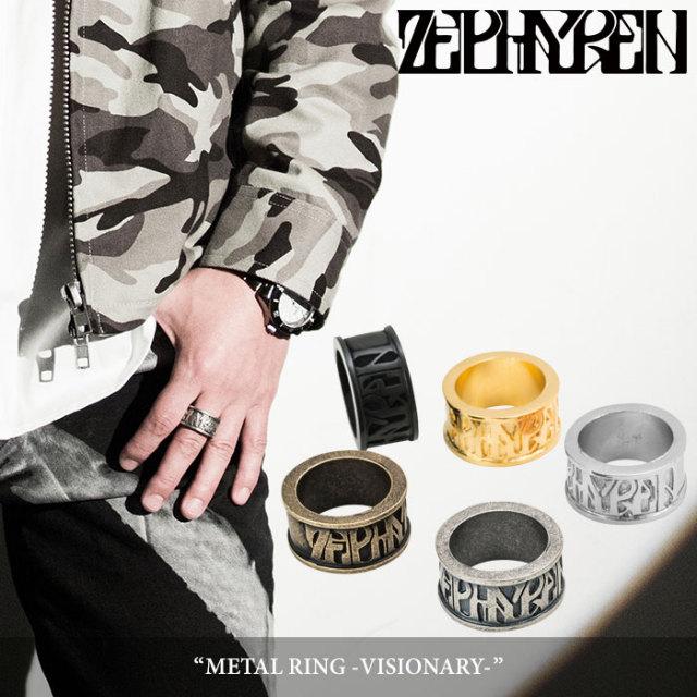 ZEPHYREN(ゼファレン) METAL RING -VISIONARY-  【即発送可能】【Z16UW05】