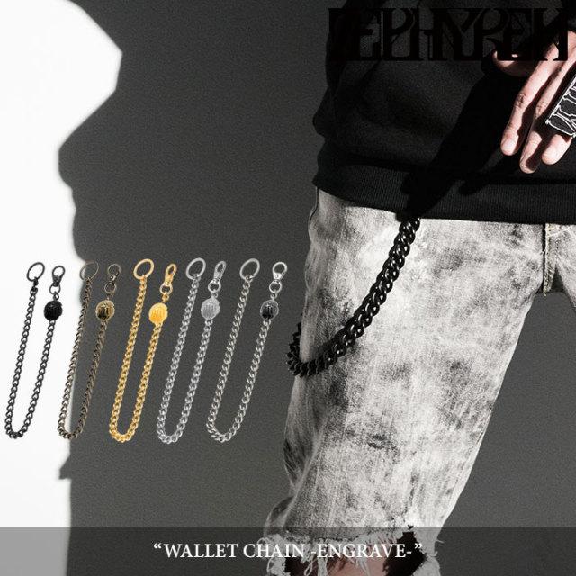 ZEPHYREN(ゼファレン) WALLET CHAIN -ENGRAVE-  【2018SUMMER先行予約】 【キャンセル不可】 【Z17PY02】