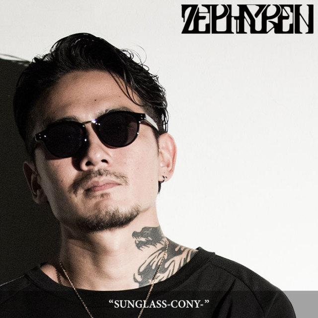 ZEPHYREN(ゼファレン) SUNGLASS-CONY- 【2018SUMMER先行予約】 【キャンセル不可】 【Z17UX05】