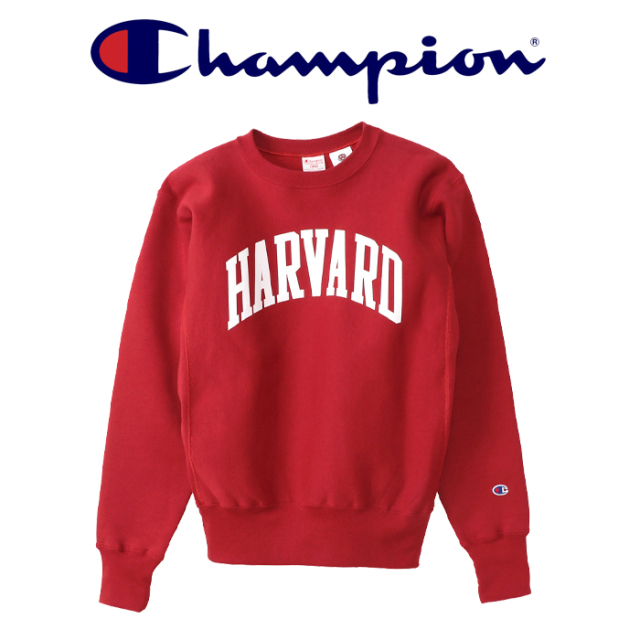 CHAMPION(チャンピオン) REVERSEWEAVE (赤タグ) クルーネックスウェットシャツ(12.5oz)(HARVARD) 【リバースウィーブ】【C5-S002】