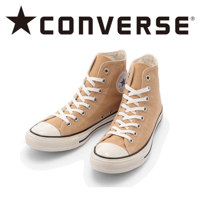 【SALE50%OFF】【27.5cmのみ】 CONVERSE (コンバース)  ALL STAR US COLORS HI 【スニーカー コンバース キャンバス オールスター