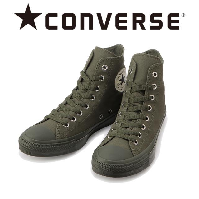 CONVERSE(コンバース) ALL STAR MONOCOLORS HI 【スニーカー コンバース】【キャンバス オールスター】【オリーブ】【CHUCK TAYLOR