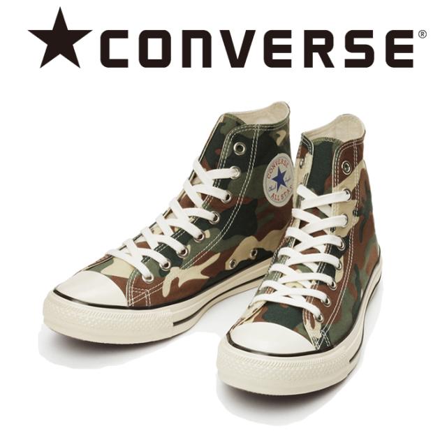 CONVERSE(コンバース) ALL STAR US CAMO HI 【スニーカー コンバース】【キャンバス オールスター】【ウッドランドカモ】【CHUCK T