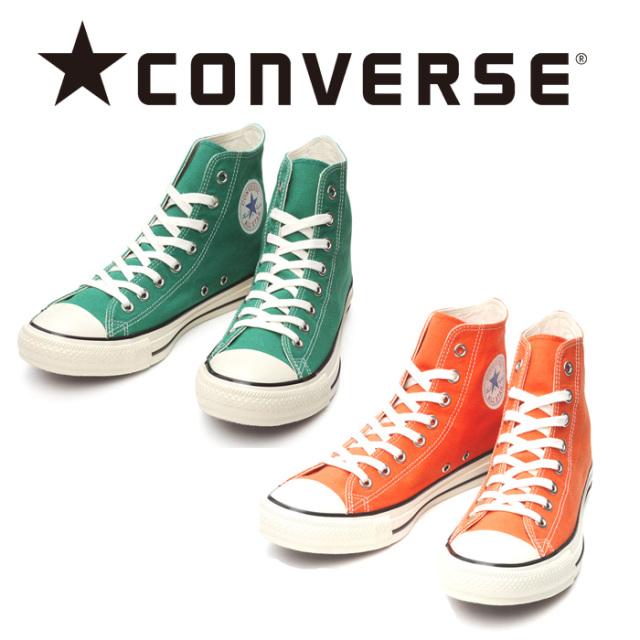 CONVERSE (コンバース)  ALL STAR US COLORS HI 【スニーカー コンバース】【キャンバス オールスター】【CHUCK TAYLOR チャック・