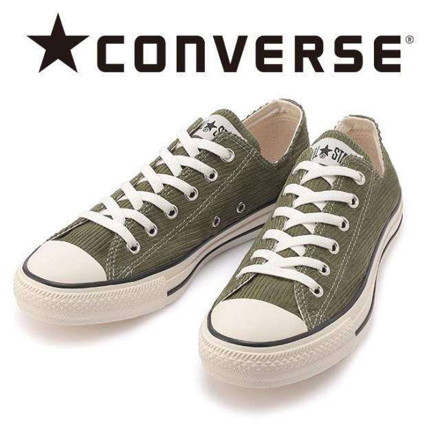 CONVERSE (コンバース)  ALL STAR WASHEDCORDUROY OX オールスター ウォッシュドコーデュロイ 【スニーカー コンバース ローカッ