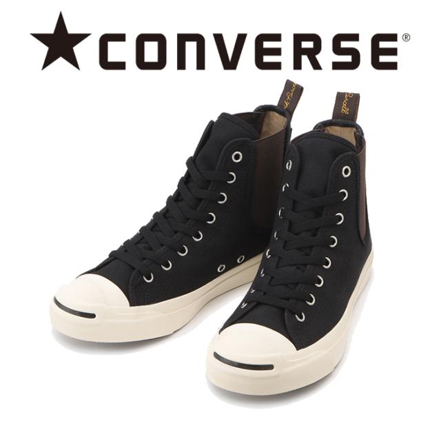 CONVERSE (コンバース)  JACK PURCELL SIDEGORE RH HI 【ジャックパーセル サイドゴア]】【スニーカー】【コンバース】【ハイカッ