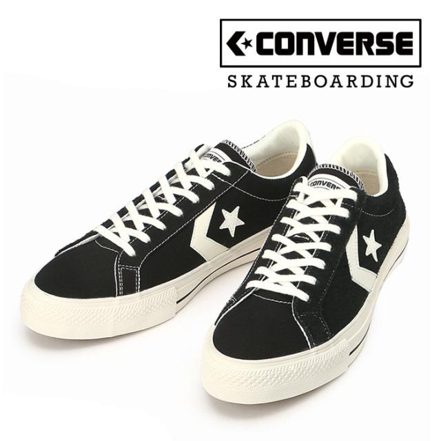 CONVERSE SKATEBOADING(コンバース スケートボーディング) PRORIDE SK OX 【スニーカー】【コンバース】【プロライド】【プロライ
