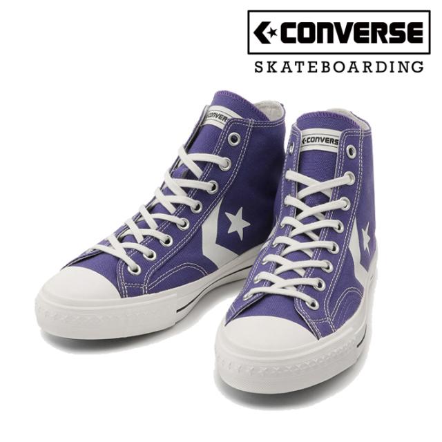 CONVERSE SKATEBOADING(コンバース スケートボーディング) CX-PRO SK CV HI 【スニーカー コンバース ハイカット】【パープル】