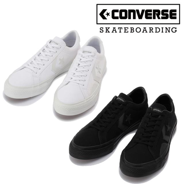 CONVERSE SKATEBOADING(コンバース スケートボーディング) PRORIDE SK CV OX 【スニーカー コンバース】【ホワイト ブラック】【34