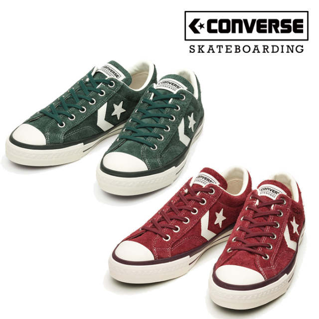 CONVERSE SKATEBOADING(コンバース スケートボーディング) CX-PRO SK OX + 【スニーカー】【コンバース】【CX PRO-250】【ダークグ