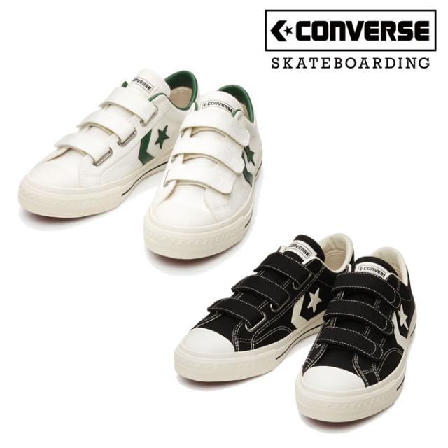 CONVERSE SKATEBOADING (コンバース スケートボーディング)  CX-PRO SK CV V-3 OX 【スニーカー】【コンバース】【CX PRO-250】【