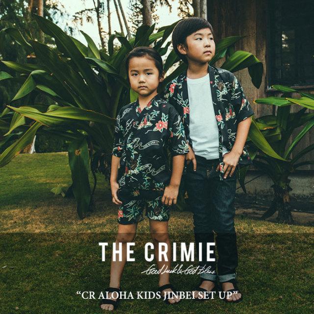 CRIMIE(クライミー) CR ALOHA KIDS JINBEI SET UP 【2018 SUMMER先行予約】 【送料無料】【キャンセル不可】 【C1H3-STK4】
