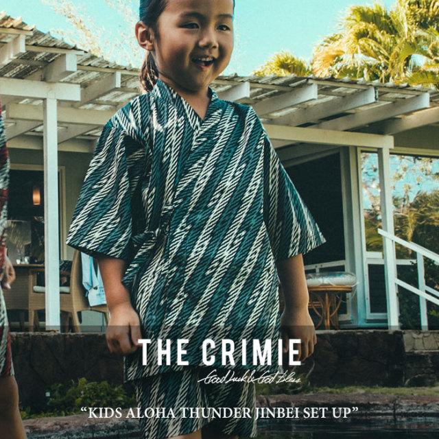 CRIMIE(クライミー) KIDS ALOHA THUNDER JINBEI SET UP 【2017SUMMER先行予約】 【送料無料】【キャンセル不可】 【C1G3K-ST05】