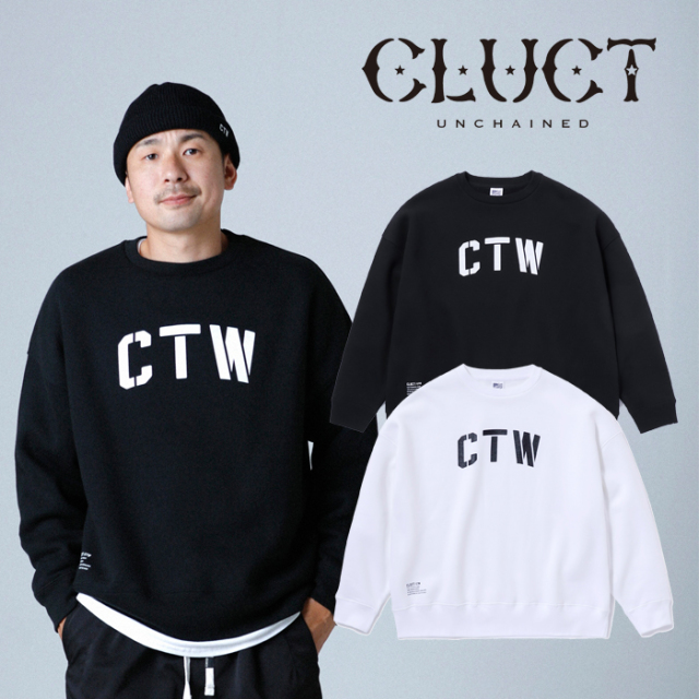 【SALE30%OFF】 CLUCT(クラクト) CTW-CREW 【スウェット  10オンス ドロップショルダー】【ブラック ホワイト】【コットン アメカ