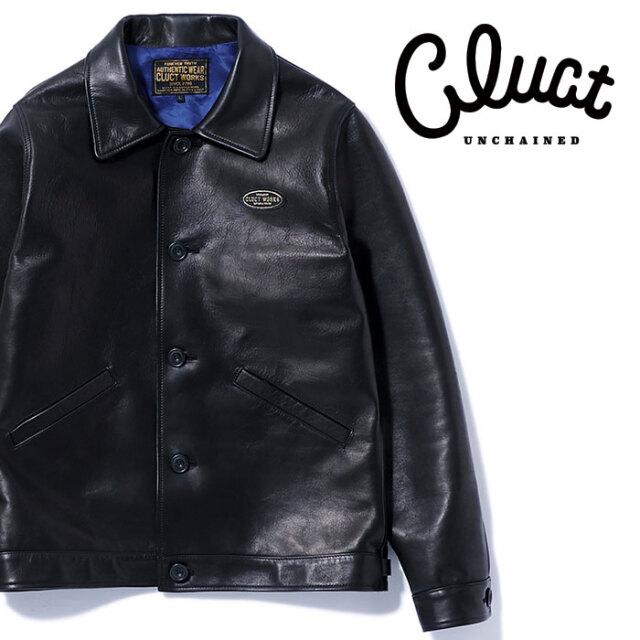CLUCT(クラクト) CW-LEATHER B-101 【レザージャケット】【#04113】【2020AUTUMN&WINTER先行予約】【キャンセル不可】