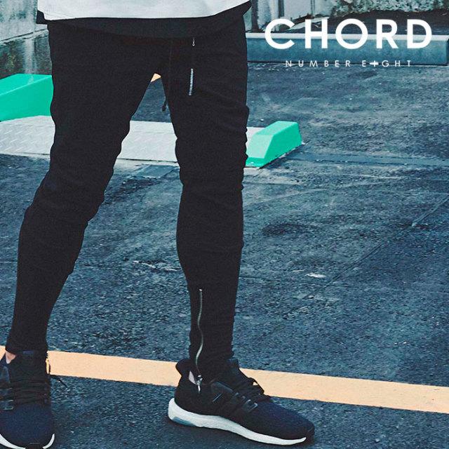 CHORD NUMBER EIGHT(コードナンバーエイト) ZIP SWEAT PANTS 【スウェットパンツ】【シンプル おしゃれ 人気】【CHA1-02L1-PL10】