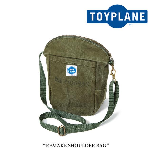 TOYPLANE(トイプレーン) REMAKE SHOULDER BAG 【2018SPRING/SUMMER新作】 【即発送可能】 【TP18-HAC02】