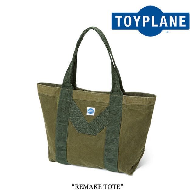 TOYPLANE(トイプレーン) REMAKE TOTE 【2018SPRING/SUMMER新作】 【送料無料】【即発送可能】 【TP18-HAC03】