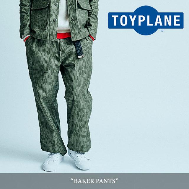 TOYPLANE(トイプレーン) BAKER PANTS 【2018SPRING/SUMMER先行予約】 【送料無料】【キャンセル不可】 【TOYPLANE パンツ】 【T