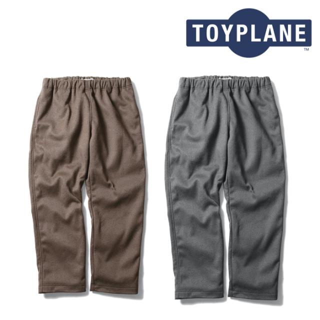 TOYPLANE(トイプレーン) EASY PANTS 【イージーパンツ】【2020HOLIDAY-2021EARLY SPRING 先行予約】【TP20-FPT01】【キャンセル不