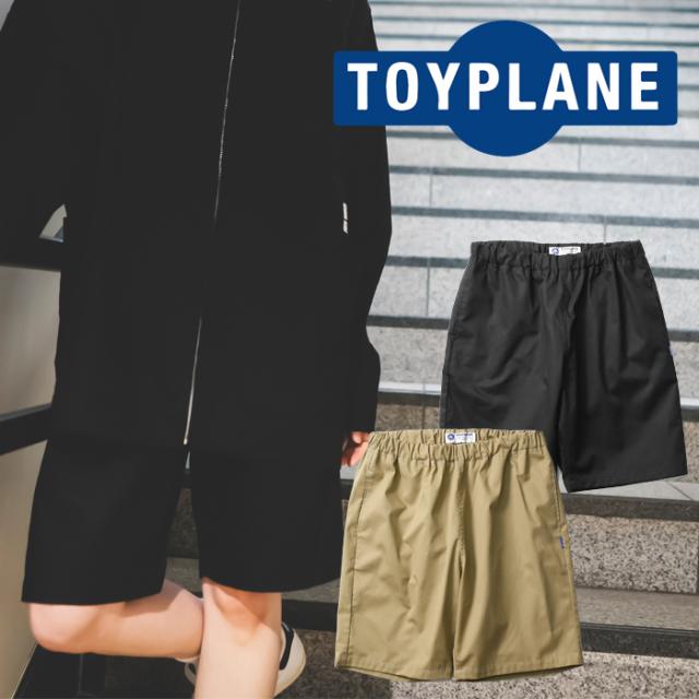 TOYPLANE(トイプレーン) EASY SHORTS 【ショーツ 短パン】【2021HIGH SUMMER先行予約】【TP21-NPT02】【キャンセル不可】