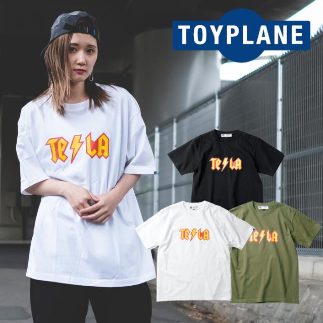 TOYPLANE(トイプレーン) HIGH VOLTAGE 【Tシャツ 半袖】【2021HIGH SUMMER先行予約】【TP21-NTE01】【キャンセル不可】