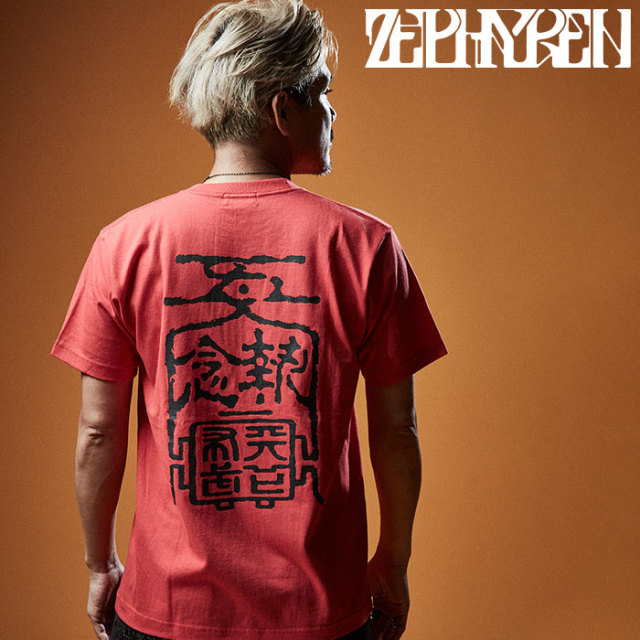 ZEPHYREN(ゼファレン) pagan/5執念 【Tシャツ】【Z20PL46】 【2020SUMMER先行予約】【キャンセル不可】