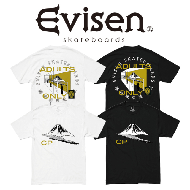 【EVISEN】 Evisen Skateboards (エヴィセン スケートボード)  FUJI CP  【Tシャツ 半袖 プリントT】【エビセン スケートボード Ev