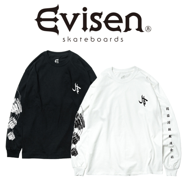 Evisen Skateboards (エヴィセン スケートボード) SUSHI SHOP STUFF LS 【ロングスリーブTシャツ】【2020FALL&WINTER COLLECTION】