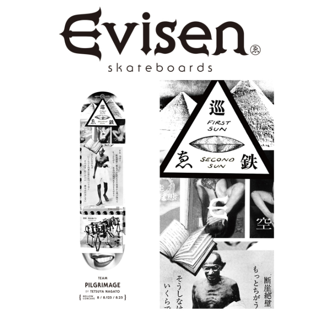 Evisen Skateboards (エヴィセン スケートボード) PILGRIMAGE by TETSUYA NAGATO 【デッキ スケートボード スケボー】【エビセン