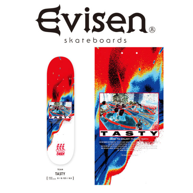 【EVISEN】 Evisen Skateboards (エヴィセン スケートボード)  TASTY  【デッキ スケートボード スケボー】【エビセン スケートボ