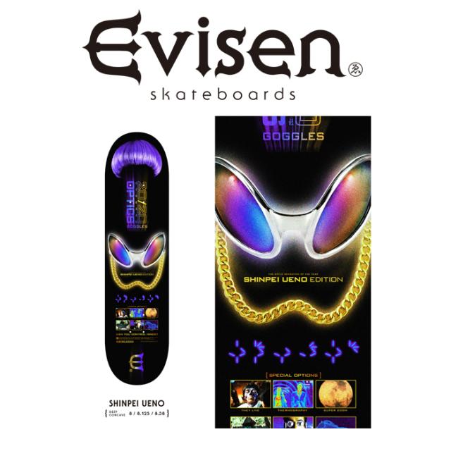 Evisen Skateboards (エヴィセン スケートボード) SHINPEI UENO 【デッキ スケートボード スケボー】【上野伸平 モデル】【2021 SP