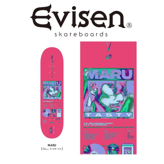 Evisen Skateboards (エヴィセン スケートボード) MARU 【デッキ スケートボード スケボー】【丸山晋太郎 モデル】【2021 SPRING&S