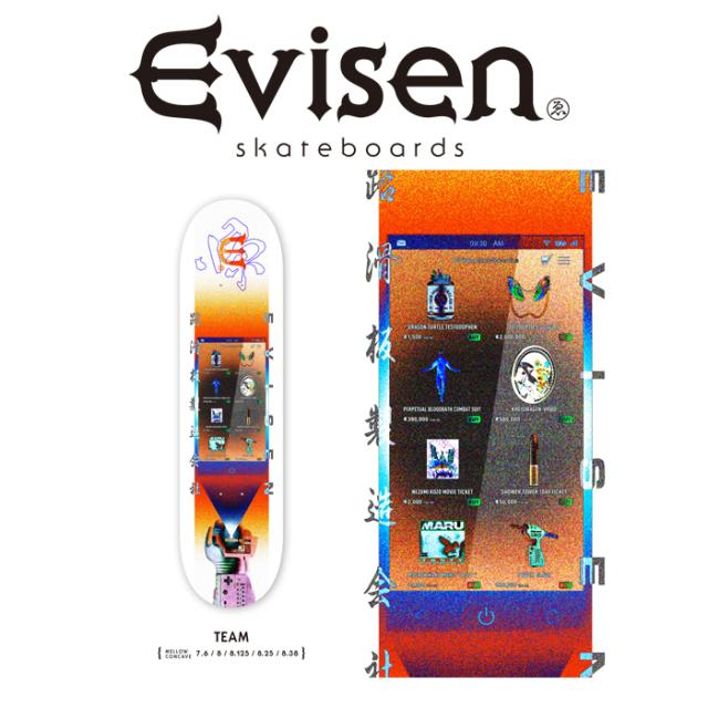 Evisen Skateboards (エヴィセン スケートボード) TEAM 【デッキ スケートボード スケボー】【チームモデル】【2021 SPRING&SUMMER