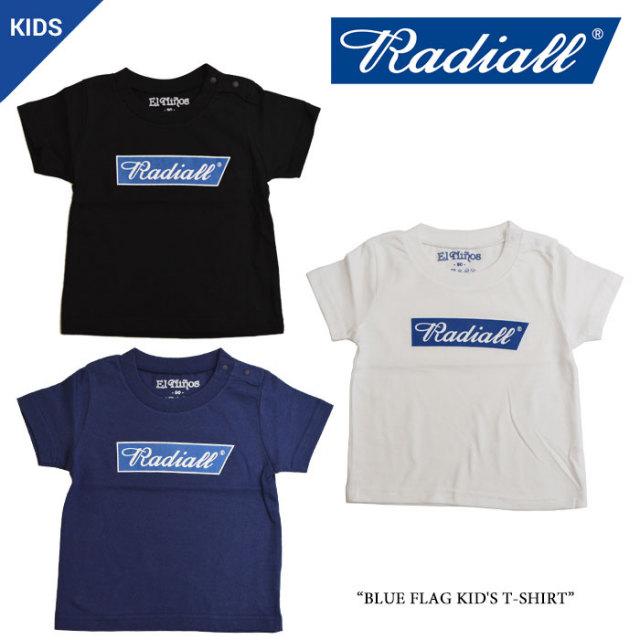 【SALE 30%OFF】 RADIALL(ラディアル) BLUE FLAG KID'S T-SHIRT 【2017 SUMMER SPOT 】 【即発送可能】 【RADIALL キッズTシャ