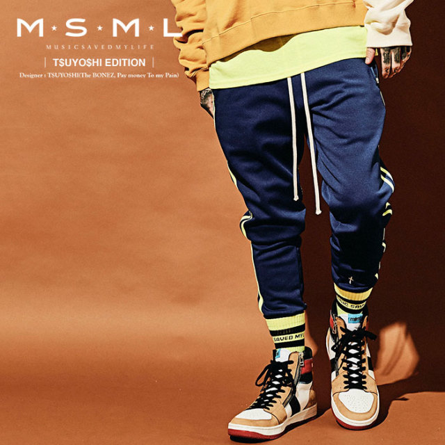 MSML(MUSIC SAVED MY LIFE) 2LINE JERSEY PANTS 【2019AUTUMN&WINTER先行予約】 【キャンセル不可】【M101-01K5-PL03】 【MSML(M