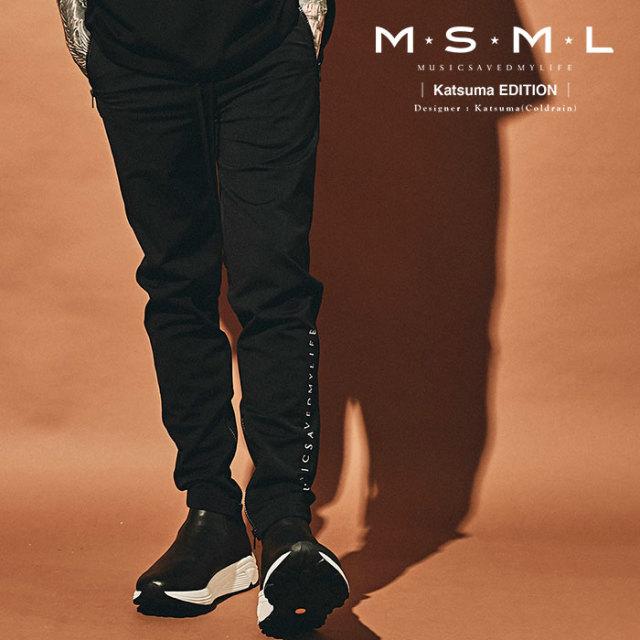 MSML(MUSIC SAVED MY LIFE)  SKINNY ZIP JERSEY PANTS 【2019AUTUMN&WINTER先行予約】 【キャンセル不可】【M201-01K5-PL03】 【