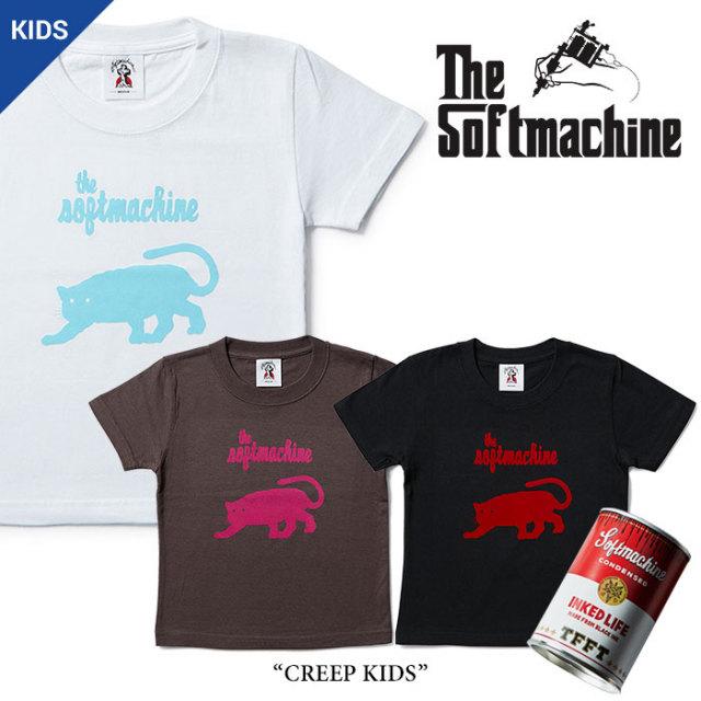SOFTMACHINE(ソフトマシーン) CREEP KIDS(KIDS-T) 【2017SUMMER VACATION新作】 【即発送可能】 【SOFTMACHINE キッズTシャツ】