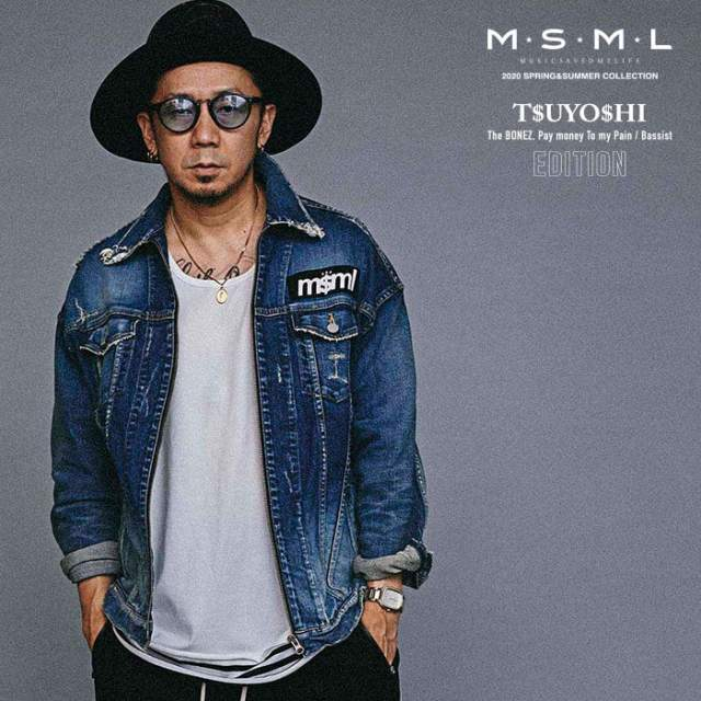 MSML(MUSIC SAVED MY LIFE)(エムエスエムエル) ZIP DENIM JACKET 【デニムジャケット】【ストリートファッション ロック バンド】