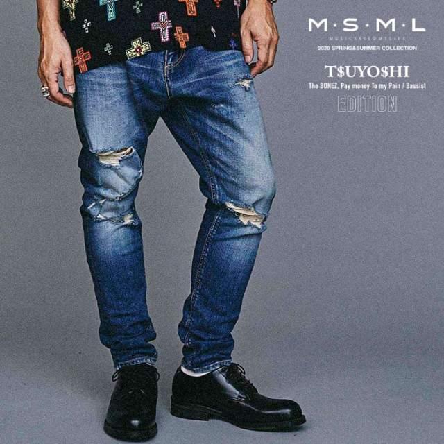 MSML(MUSIC SAVED MY LIFE)(エムエスエムエル) SARROUEL SKINNY DENIM PANTS  【スキニーパンツ】【ストリートファッション ロック