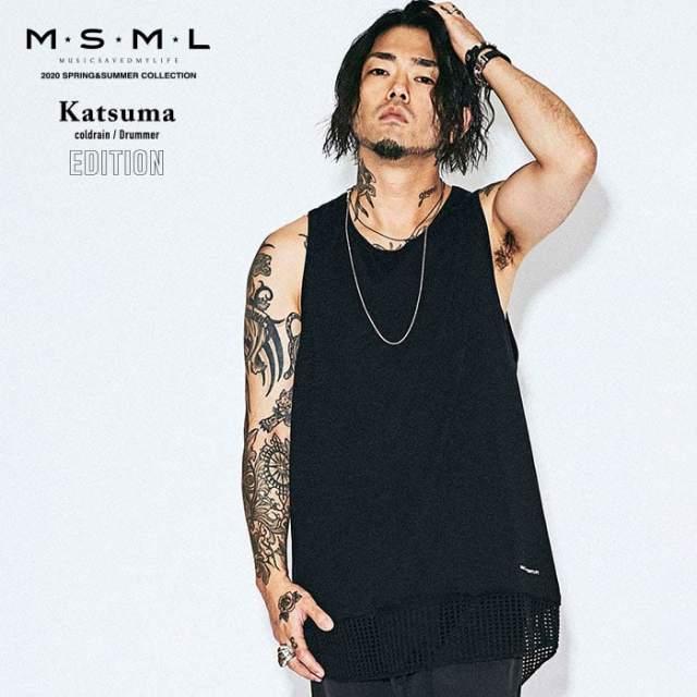 MSML(MUSIC SAVED MY LIFE)(エムエスエムエル)  MESH LAYERED TANK TOP 【タンクトップ】【ストリートファッション ロック バンド
